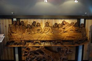 영월종교미술박물관