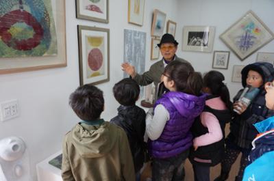 국제현대미술관에서 열린 현대미술관람과 체험활동