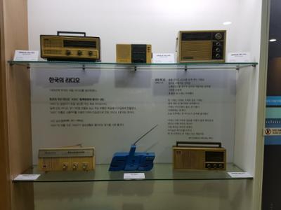 라디오스타박물관  <진공관_ 세계의 라디오 > 로 새 단장 하였습니다.