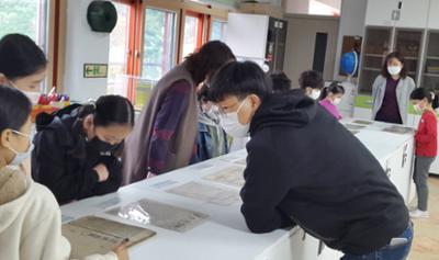 찾아가는 박물관(쌍룡초)